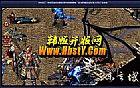 网页游戏简单入手刺客怒之攻杀