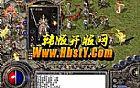 传奇网页,正式开放于触龙神怎么了